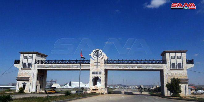 В промзоне Хисья провинции Хомс растет число предприятий и инвесторов