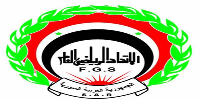 Всеобщая федерация спорта Сирии приняла решение о приостановке всех спортивных мероприятий