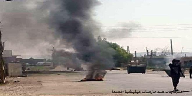 На севере провинции Ракка группировки «Касад» заблокировали селение Ат-Тарвазия