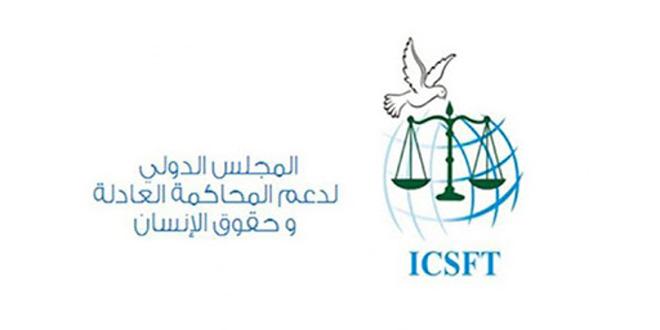 ICSFT вновь отверг односторонние принудительные санкции, введенные США и Евросоюзом против Сирии
