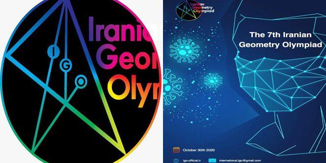 Сирия примет участие в Международной олимпиаде по геометрии
