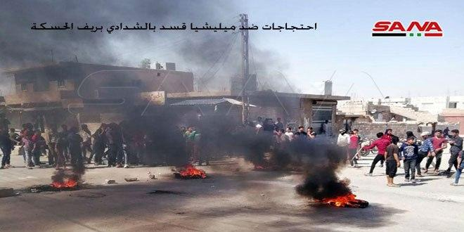 Боевики «Касад» продолжают похищения мирных жителей в сирийской Аль-Джазире