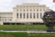 В Женеве началась четвертая сессия малой группы Комитета по обсуждению Конституции Сирии