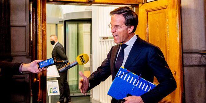 Правительство Нидерландов уходит в отставку из-за скандала с пособиями