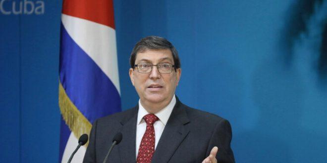 Куба осудила агрессию США в Сирии