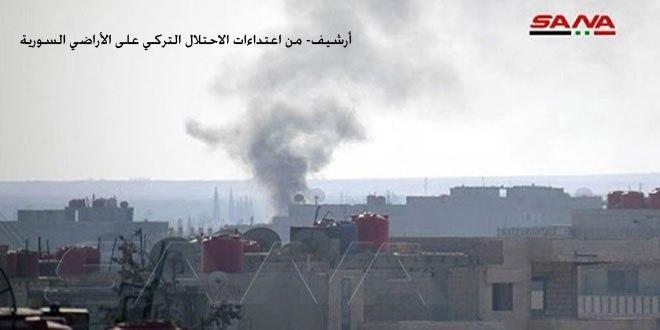 Турецкие оккупанты и их наемники обстреляли Тель-Рифаат и Минг на севере провинции Алеппо