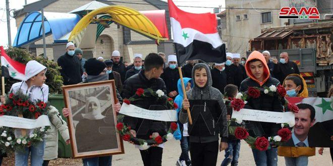 Жители Голан в 34-ю годовщину гибели Галии Фархат продолжают сопротивление оккупации