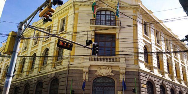 Боливия решительно осудила американскую агрессию на сирийской территории