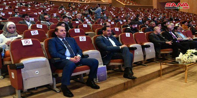 Заключительное заседание Международной конференции по цифровой трансформации в Дамаске