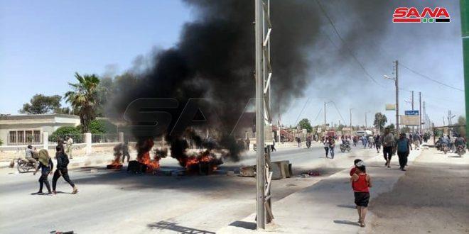 На юге провинции Хасаке граждане вышли на акцию протеста против действий «Касад»