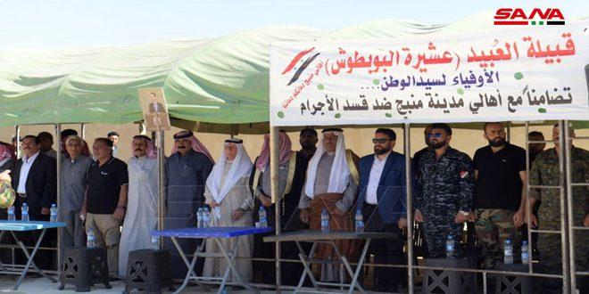 Арабские племена поселка Суран провинции Алеппо солидарны с жителями Манбиджа против преступлений «Касад»