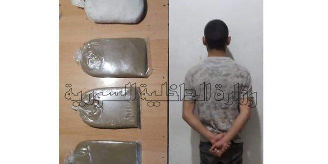 В провинции Хомс арестован наркодилер