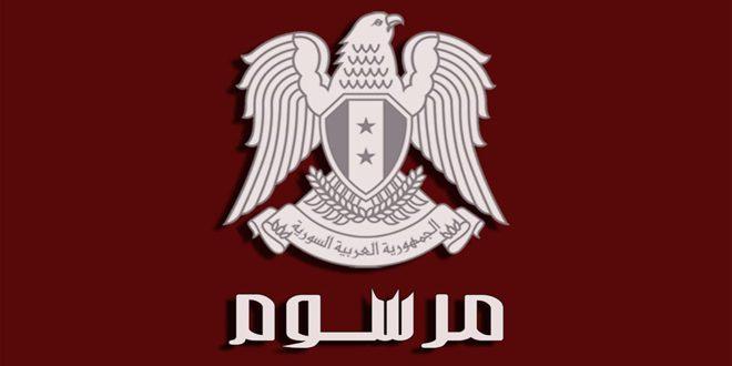 Президент Аль-Асад подписал законодательный указ о предоставлении ежемесячного финансового вознаграждения отличившимся школьникам