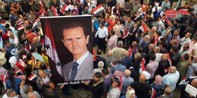 Массовая акция протеста в провинции Алеппо против действий турецких оккупантов