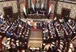 Meclis Başbakan ve Birçok Bakanının Katılımıyla Toplandı
