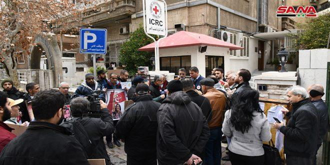 Filistinli Esirlerle Dayanışma Eylemi