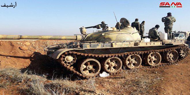 İdlib'te Saldırı Çökertildi