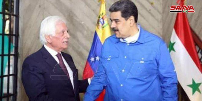 Maduro: Teröre Karşı Zafer Sağlayan Suriye Barışı Hak Ediyor