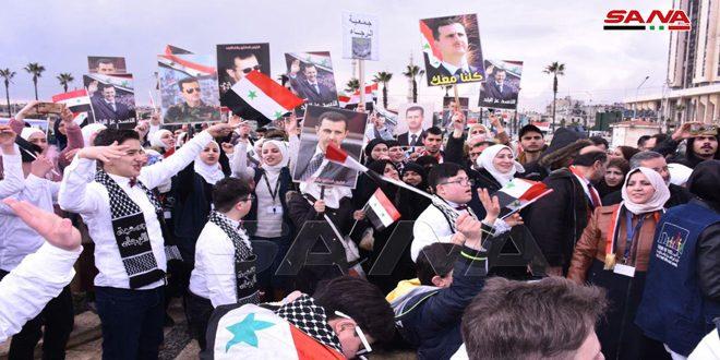 Ordu'nun Teröre Karşı Zaferi Münasebetiyle Halep'te Bir Kitle Toplanması ve İzcilik Gösterisi