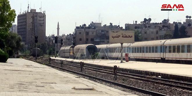 Tamiri Tamamladıktan Sonra Halep – Şam Demir Yolu Önümüzdeki Mayısta Hizmette Olacak