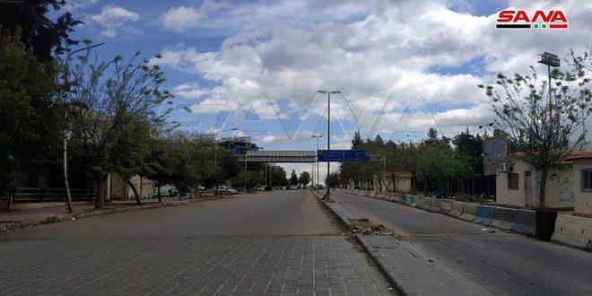İkinci Haftasında.. Cuma Ve Cumartesi Günleri Öğlen Saat 12'den Sabah 06'ya Kadar Sokağa Çıkma Yasağı