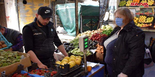 Halep'te Sebze ve Meyve Pazarları.. Bugün – Foto