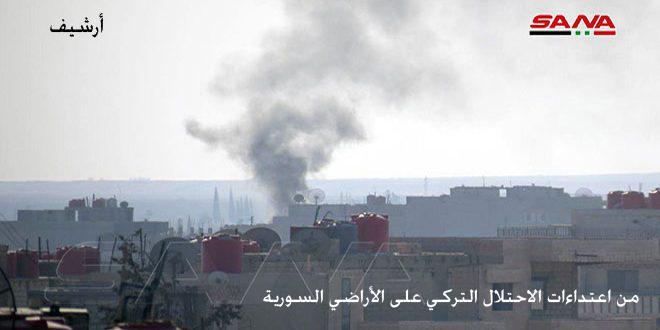Türk İşgal Güçleri'nin Top Saldırıları ile Rakka'nın 2 İlçesinde Evler Yakıldı