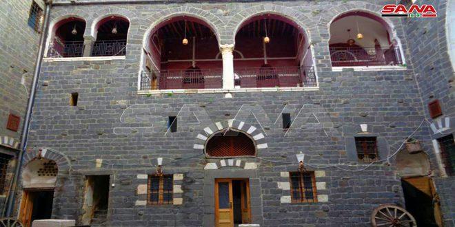Homs'taki Antik El Zehravi Sarayının Onarım Çalışmaları Başladı