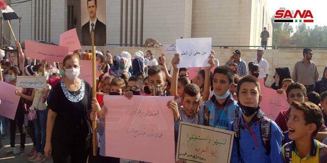 Haseke'de DSG Milislerinin Uygulamalarına Eğitim Personeli ve Öğrencilerden Protesto Eylemi