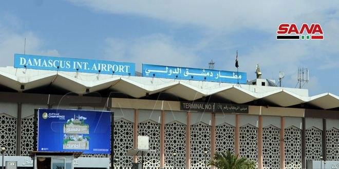 SB, Hava Limanları ve Sınır Kapıları Üzerinden Giriş ve Çıkış Koşullarını Duyurdu