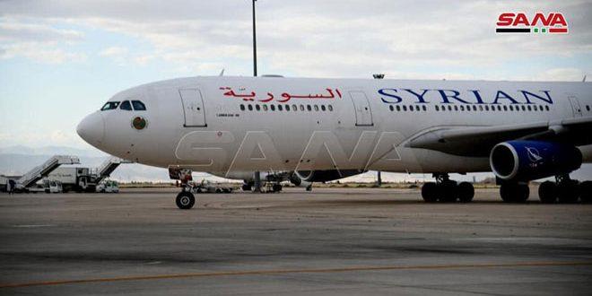 Ulaştırma: BAE El Şarika'dan Şam'a Bu Ay SHY'den 3 Sefer