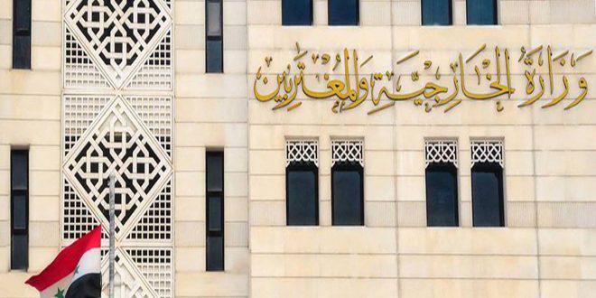 Suriye, Bağdat'ın Merkezindeki Tayaran Meydanı'nda Meydana Gelen İki Terörist Saldırıyı En Şiddetli İfadelerle Kınadı
