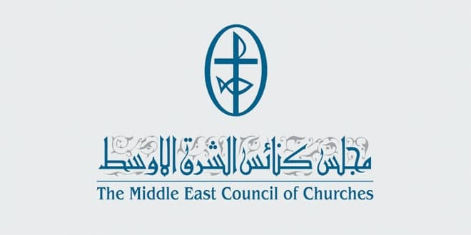 Doğu Kiliseleri ve Dini Referanslar Konseyi Biden'e Mesajında: Suriyelilerin Acılarını Artıran Amerikan Yaptırımlarının Kaldırılmasını Talep Etti