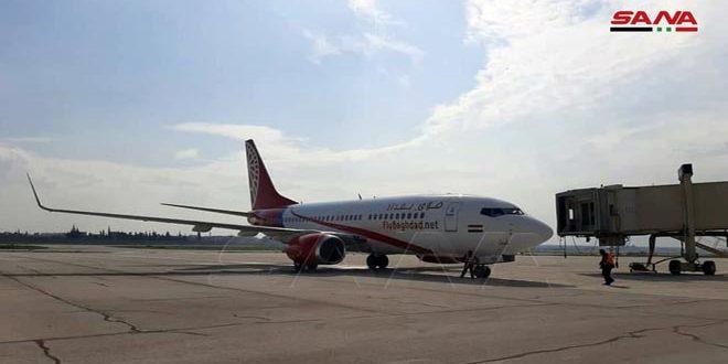 Yabancı Bir Havayolunun İlk Uçuşunun Uluslararası Halep Havalimanı'na Vardı