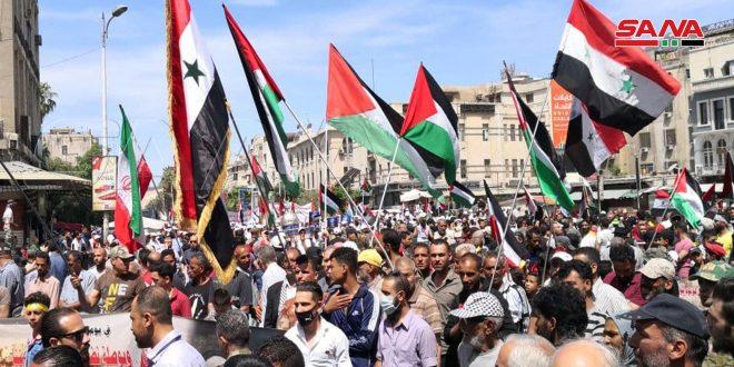 Kudüs Uluslararası Günü Münasebetiyle Şam'da Bir Yürüyüş Başlatıldı