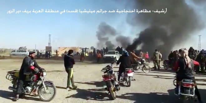 DSG Milisleri, Deyrezzor Kırsalından Birkaç Sivili Kaçırdı
