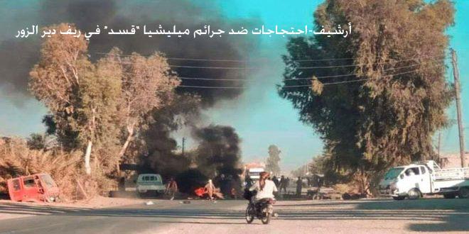 DSG Milisleri, Deyrezzor Kırsalından 44 Sivili Kaçırdı