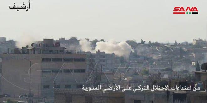 Türk İşgali ve Kiralık Çetelerinin Halep'in Kuzeyindeki Köyleri Hedef Aldıkları Sonucunda Birkaç Vatandaş Yaralandı..