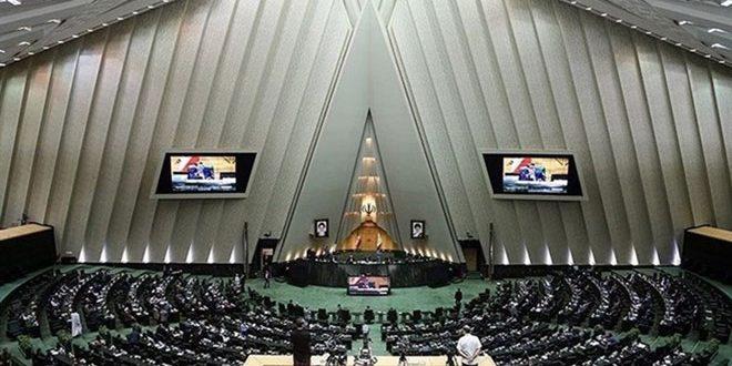 İran Cumhurbaşkanı, Dünyanın Birçok Ülkesinin Cumhurbaşkanları ve Temsilcilerinin Huzurunda Parlamentonün Önünde Anayasal Yemin Etti