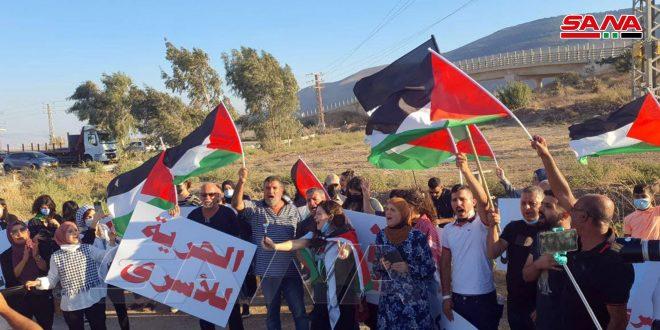 Golanlılar ve 1948'li Filistinliler İşgal Hapishanelerindeki Esirlerle Dayanışma Eylemi