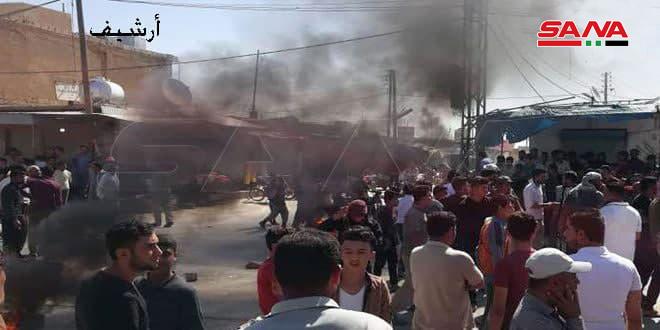 """Haseke'deki Amuda Kenti Ahalisi """"DSG"""" Milislerine Karşı Protesto Gösterisi Düzenledi"""