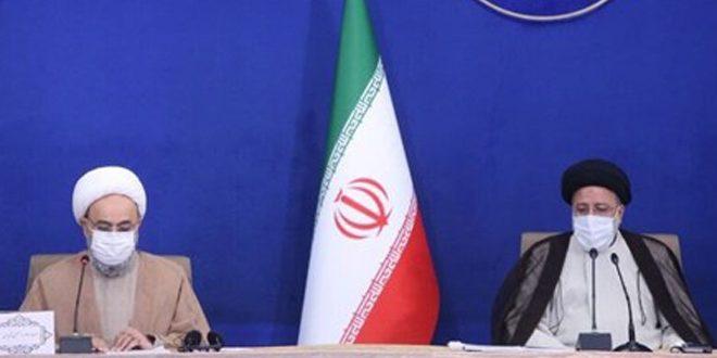 Uluslararası 35. İslam Birliği Konferansı Tahran'da Başladı