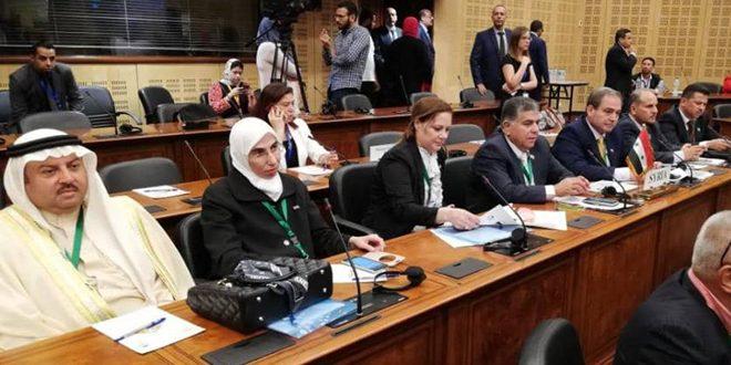 الندوة البرلمانية بالإسكندرية: تمكين المرأة لتحقيق أهداف التنمية