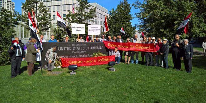 وقفة احتجاجية في كييف استنكارا لسياسات واشنطن في دعم الإرهابيين