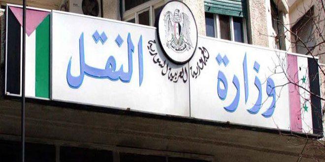 النقل تحدد رسوما جديدة لعبور الترانزيت البري عبر الأراضي السورية
