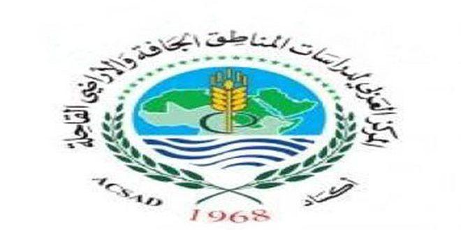 أكساد يدرب 19 مهندساً زراعياً عراقياً على إدارة التربة الجبسية