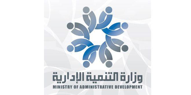 إعلان أسماء الناجحين بمسابقة تعيين عدد من المواطنين بوزارة التنمية الإدارية