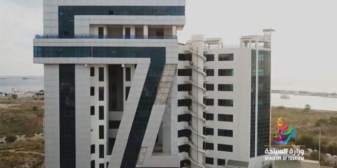 طرح المجمع السياحي في اللاذقية للاستثمار