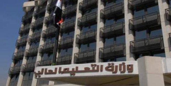 التعليم العالي تحدد موعد قبول طلبات تعادل الشهادات الجامعية غير السورية