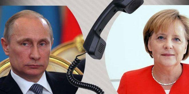 بوتين وميركل يبحثان هاتفيا الأزمة في سورية
